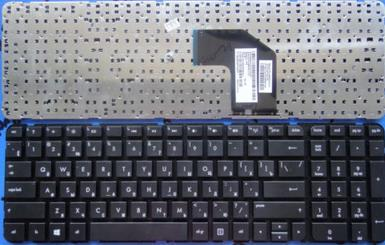 5pc/lot Russian Keyboard HP Pavilion G6 G6-2000 G6Z-2000 series RU Black laptop keyboard - Marvin liang's store