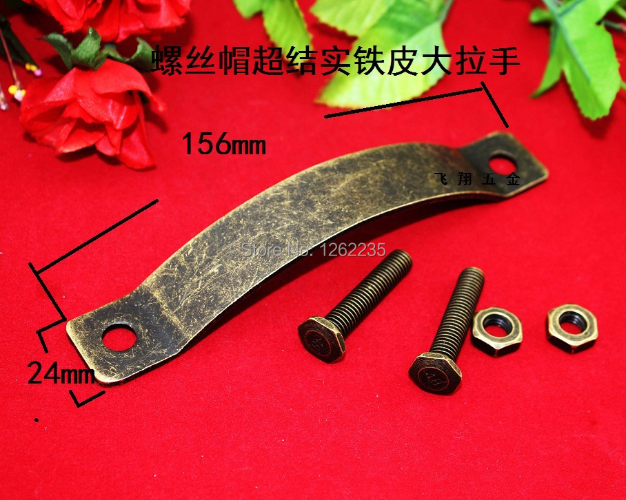 156 * 24 * 3MM Ring-pull metal screw cap Tin trunk handle Home Improvement Hardware pull buckle Wholesale(China (Mainland))