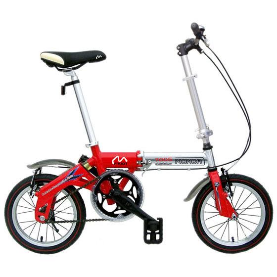 14'' Wheel Mini Type and Light Weight Folding Bike with Original Design(China (Mainland))