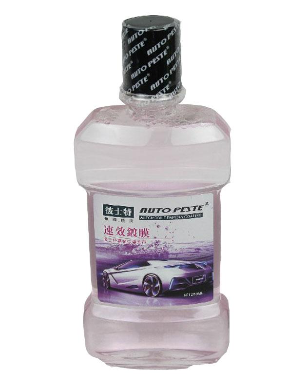 Авто быстро работает автомойка покрытия кристалл отбелиаватель стекло водонепроницаемый