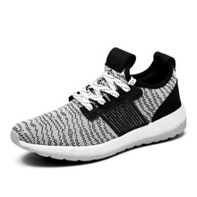 New 2017 Men Shoes Sport Jogging Shoes Casual Men's Flats Breathable Footwear Spring Summer Male Footwear Drop Shipping Yeezy(China (Mainland))