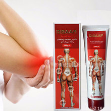 New Massage Cream Relief Pain In Muscles And Joints Essential Oils Muscle Pain Ointment Essential Oils Muscle Pain Injured(China (Mainland))