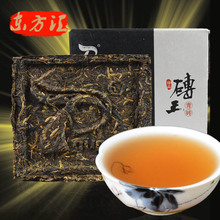 Zhuan wang sheng Pu er Puer tea diamonds Brick sheng shen Pu-erh Pu erh Puerh Pu'er thee tea for weight loss te 125g P070
