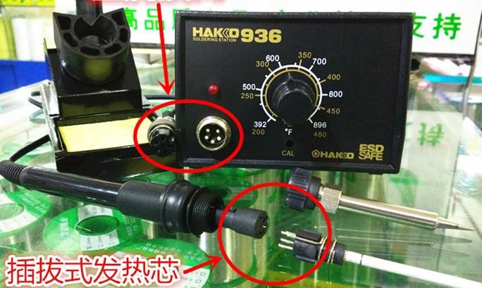 HAKKO 936 Soldering Station 936 Soldering Iron Handpiece Plug Type Port Holder Fast Heating Soldering Rework Station(China (Mainland))