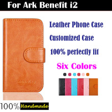 Ark Benefit I2 case New Customized Flip Leather phone Case Cover Card Holder Wallet style 6 Colors Stock - Guangzhou Venice store