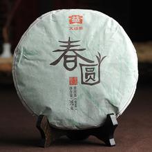 [GRANDNESS] Spring Round * 2015 1501 Yunnan Menghai Tea Factory Dayi TAETEA Raw Shen Pu Er Puer Tea 100% Genuine Certified 357g