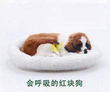 2014 la red perro panda petz mimados compañero mascota respiración juguete lindo mascota dormir emulational juguete mini vívida