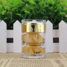24 k gold hydrating essence cream anti wrinkle moisturizing anti-aging   face  cream   60 g  (China (Mainland))