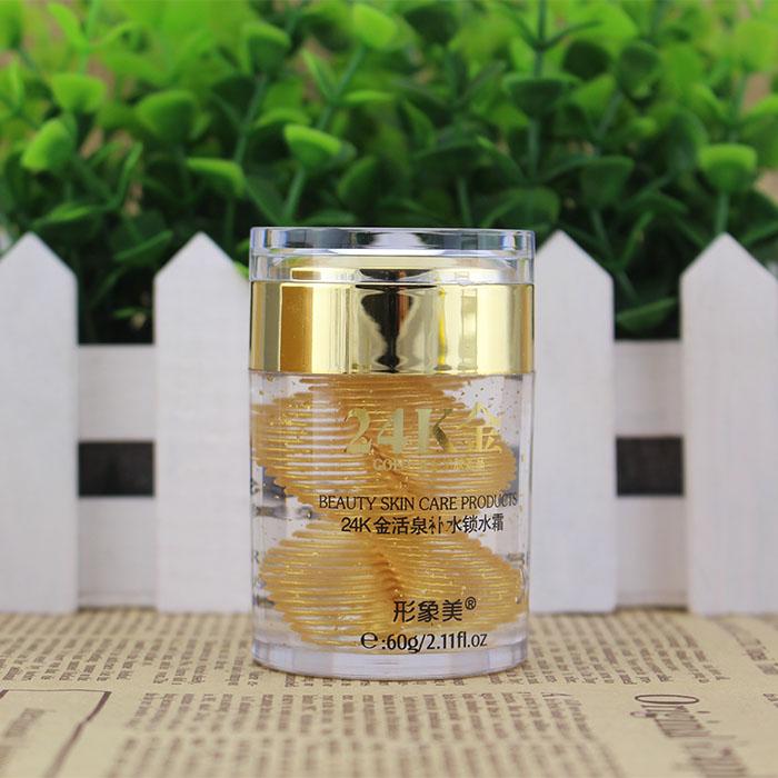 24 k gold hydrating essence cream anti wrinkle moisturizing anti-aging face cream 60 g(China (Mainland))