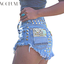 Voobuyla Vintage Rivet High Waist Denim Shorts Women Tassel Ripped Loose Short Jeans Punk Sexy Hot Summer Fashion Short Pants(China (Mainland))