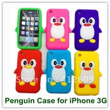 popular cute 3gs cases