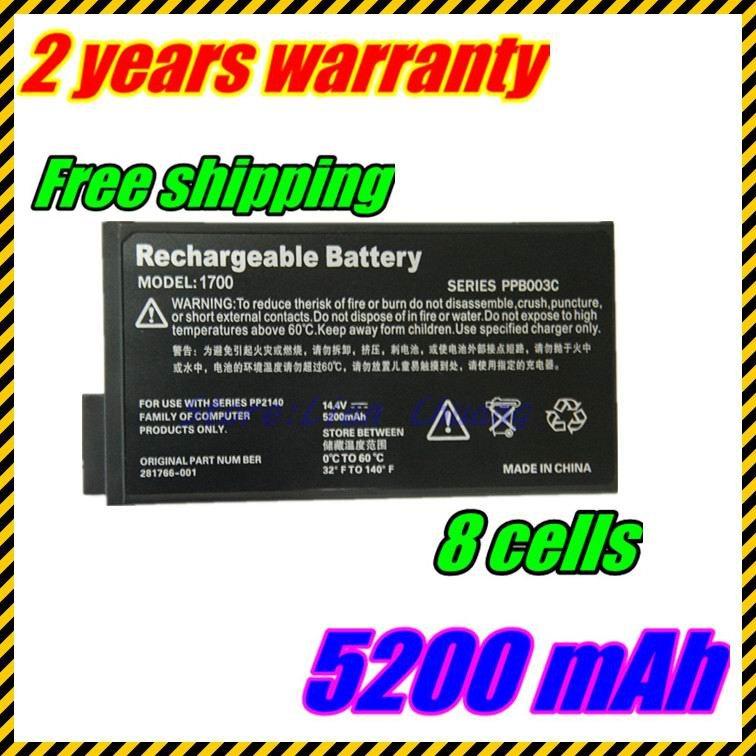 Здесь можно купить  Notebook Battery for Hp Mobile workstation NW8000 Hp Compaq Business Notebook NC6000 NC8000 NW8000 Business Notebook NX5000  Компьютер & сеть