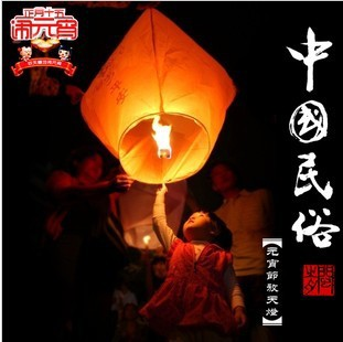 Chineses Kongming Wedding/Party/Birthday Flying Sky Lantern Wishing Lamp (9pcs/Pack/Assorted 9 Color) CN-66(China (Mainland))