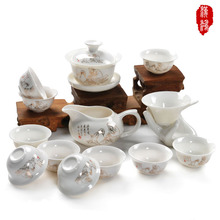 2014 new coffee cup tea pot cafeteira manufacturers selling 14 head of a complete set of kung fu tea ceramic gifts wholesale