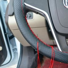 1PC DIY Car Steering Wheel Cover With Needles and Thread Artificial leather Gray /Black #HA10328(China (Mainland))