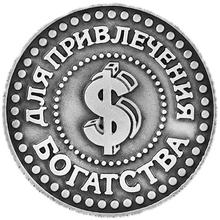 Russian antique silver coins replica coins old home souvenir and collectibles commemorative coins wallet amulet of attract money(China (Mainland))