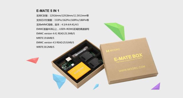 E-MATE E-Socket 5 in 1  No welding BGA169E BGA162 support  EASYJTAG ATF GPG EMMC BOX High speed porgramming free shipping