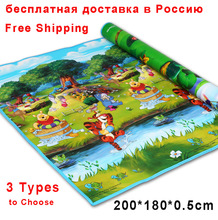 Large Baby Play Mat Carpet Infant Playmat Children Crawling Mats For Kids Games Carpet Bebe Soft Floor Pad Child's Play Mat Toys(China (Mainland))