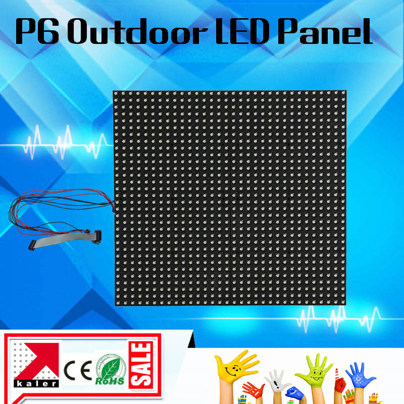 New arrival P6 outdoor led display panel 192*192mm 1/8 scan Hub75 3IN1 RGB led display modules p6 outdoor(China (Mainland))