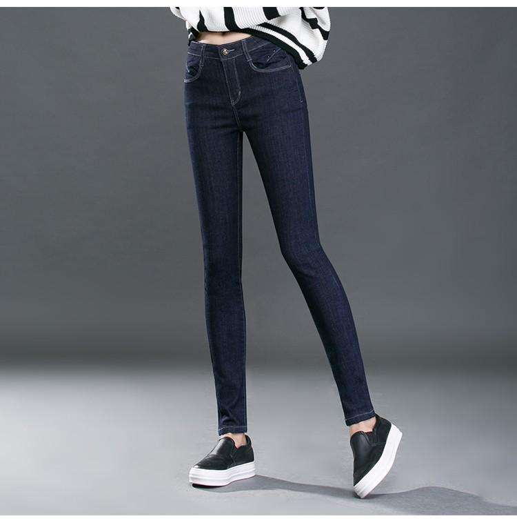 Jeans Femme 2017 Fashion Nouveaute Pantalones Mujer Spring Autumn Dark Blue Feet Pencil Pants Stretch Ankle-length Pants HM055