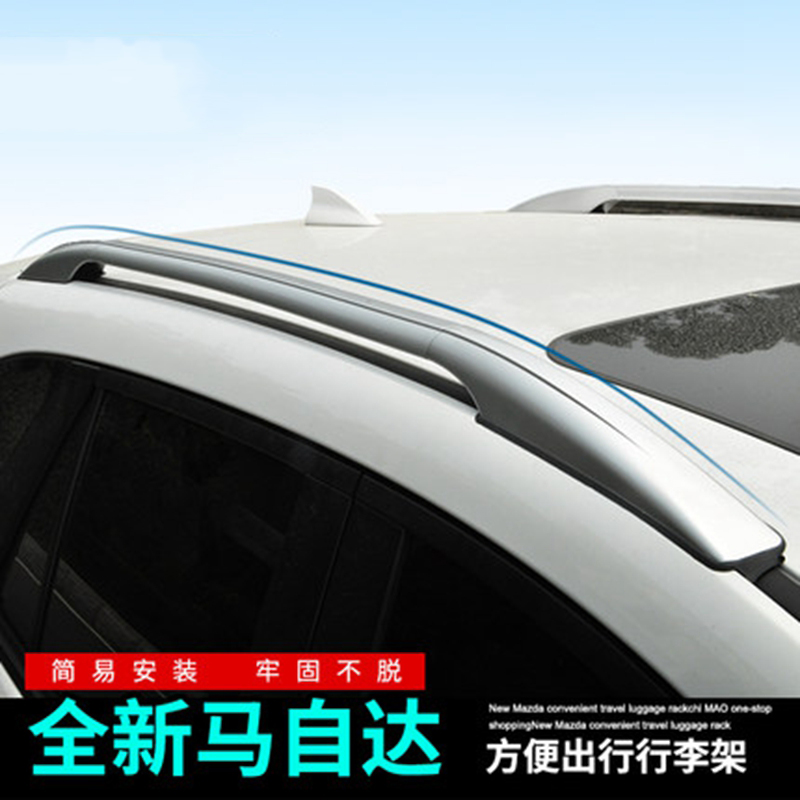 Car Styling For Mazda CX 5 CX5 2012 2013 2014 2015 2016 2017 Aluminium Alloy