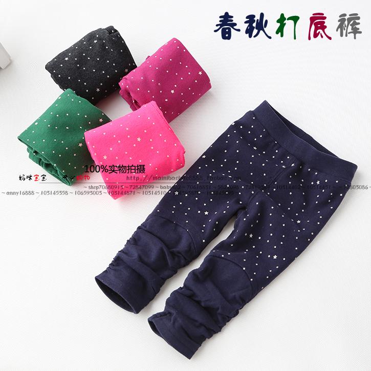 Baby girls Wild legging children's autumn and spring stretch pants(China (Mainland))