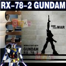Japanese Cartoon Fans SEED RX-78-2 GUNDAM Zaku Vinyl Wall Stickers Decal Decor Home Decorative Decoration
