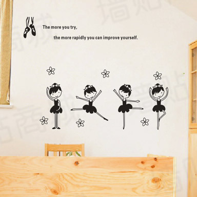 decoration home decor stickers modern dance wall poster