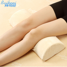 Back Pain Relief Knee Leg Pillow Memory Foam Pregnancy Pillow For Women Half-Moon Bolster Wedge Support For Sleeping Bed Pillows(China (Mainland))