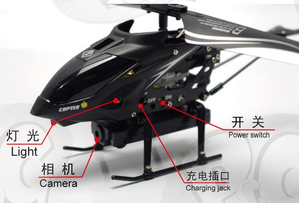 TOY RC helicopter with camera HD + MEMORY CARD R/C RADIO Control Metal Gyro DRONE S977 WL(China (Mainland))