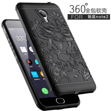 New Meizu M2 Note Case Cover Silicon Phone Anti-knock Armor protective Bag Shell Meizu M2 Note Cases Back Covers Protector Funda