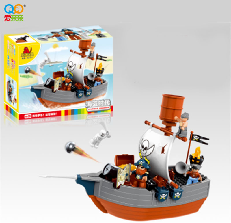 Pirate Toys For Boys : Popular pirate ship toys for boys buy cheap