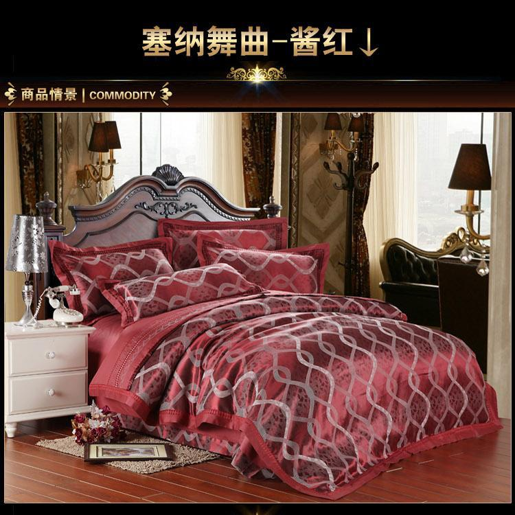 Luxury bordeaux red satin jacquard bedding set king queen size wedding duvet cover sheets bedspread bed sheet linen(China (Mainland))