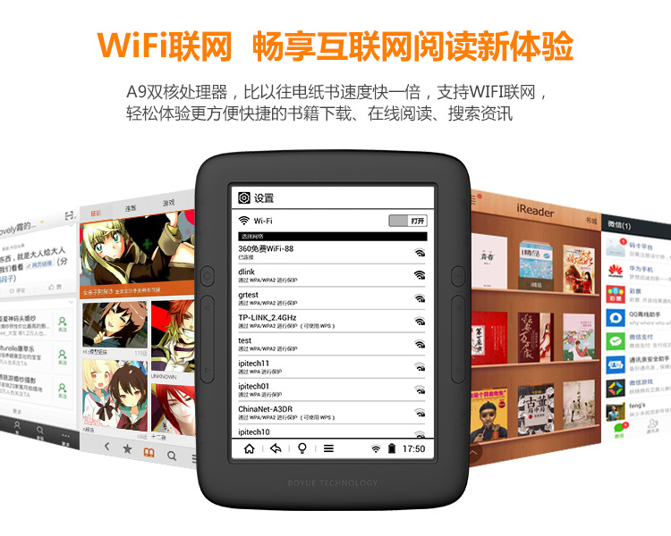 e-reader BOYUE T62+ and cover dual core 8G eink touch screen backlight Android WIFI ebook reader include pu case(China (Mainland))