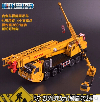 Heavy cranes 1:55 alloy origin truck model lifting cranes 620011 Kaidiwei kids toy Christmas gift free shipping boy yellow(China (Mainland))