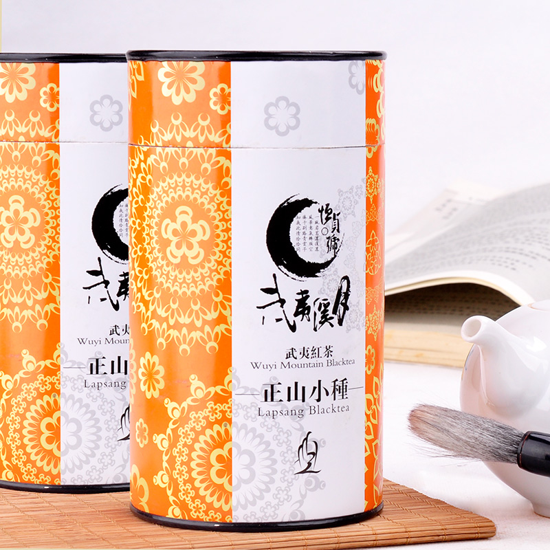 Sweet small paulownia red tea 250g tank raw material of tea  black tea bagged 250g<br><br>Aliexpress