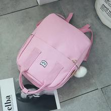 Hairball estilo preppy lona mochila feminina para adolescente meninas saco de escola moda bonito mochila mochila feminina(China)