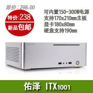 New arrival 1001 itx mini host small computer case computer htpc horizontal aluminum