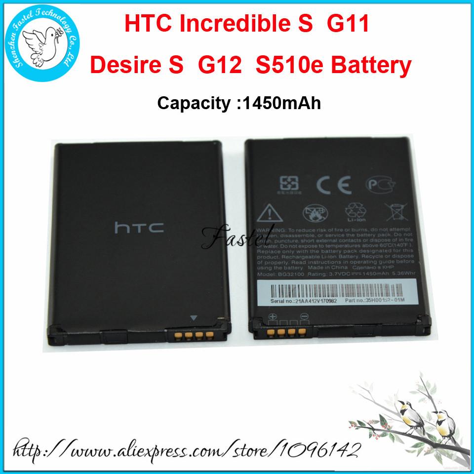 Гаджет  New BG32100 Li-ion Mobile Phone Battery For HTC Incredible S/G11/Desire S/G12/S510e,1450mAh,High Quality None Электротехническое оборудование и материалы