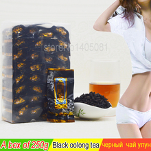 250 grams of black Oolong Tea slimming products, slimming, reducing black oil burning fat baked Tieguanyin