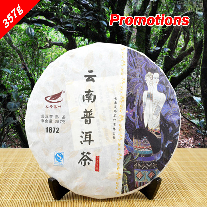 357g pu er tea YunNan Old ban chang Ripe Puer tea Cake Pu Er aftertaste sweet