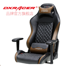 DXRACER DF73 computer chair Fashion Home Office Chair games E-sports chair  High-quality level Free shipping(China (Mainland))