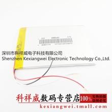 Taipower P76T 0482114 4082114 4000 мАч 3.7 В планшет компьютер аккумулятор