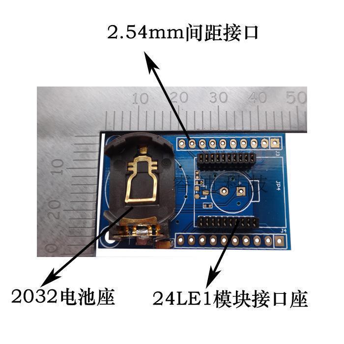 NRF24LE1 minimum test board / active RFID tag testing board /--RDWX(China (Mainland))
