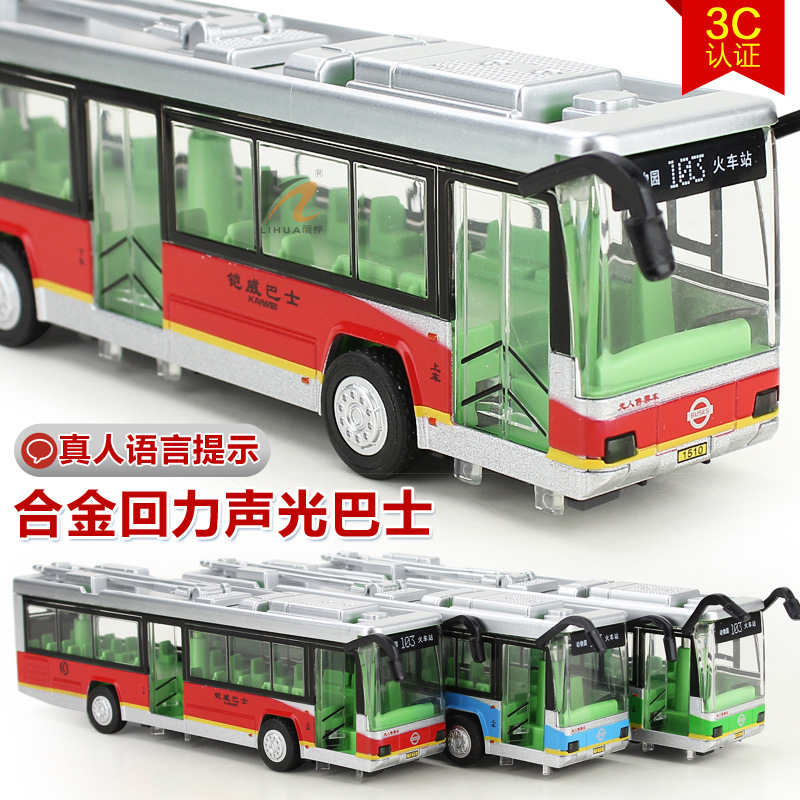 Free Shipping 2016 new real voice city bus die-cast alloy car model pull back toy car with sound light best children gift in box(China (Mainland))