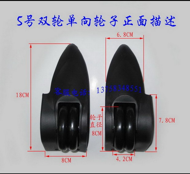 Stick corner round wheels unilateral wheel bags repair parts one-way roller caster replacement luggage