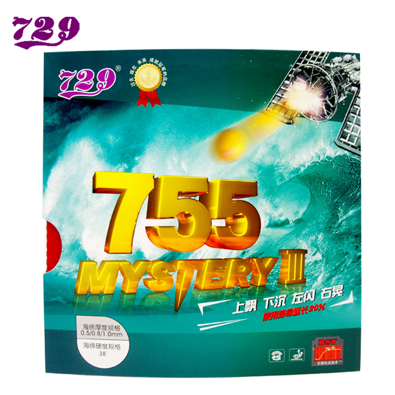 Free shipping 729 table tennis ball of 729 axe series 755 long glue table tennis ball