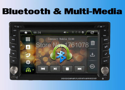 Universal Double 2 Din 6 2 HD Touch Screen In Dash Car DVD Player GPS Navigation