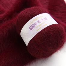 Buy 50g High Long Yarn Knitting Laine Mink Yarn lanas para tejer cheap yarn knitting super merino wool yarn for $12.20 in AliExpress store
