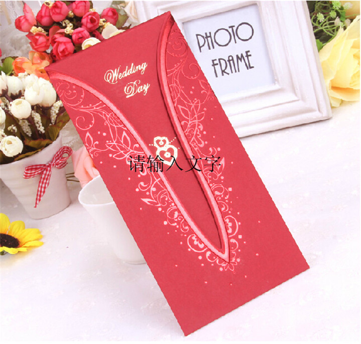 Decorative Designs For Invitations Invitation Card Design
